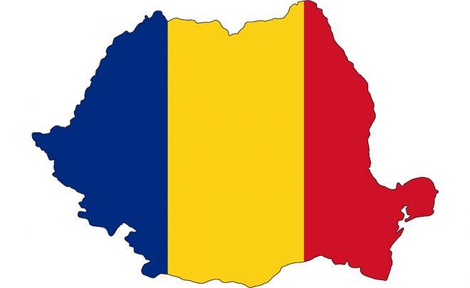 Cours de roumain au CDJ